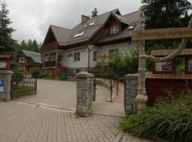 Hotel Karkonosze, отель в Карпаче