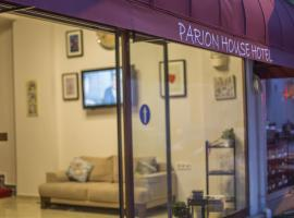 Parion House Hotel, отель в городе Чанаккале