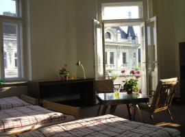 Hostel Moravia Ostrava, отель в Остраве