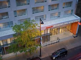 Residence Inn by Marriott Montréal Downtown, apartment in Montreal