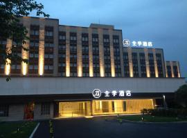 JI Hotel Shanghai Hongqiao Wuzhong Road, hotel in Shanghai