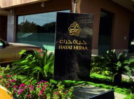 Hayat Heraa Hotel, hotel near Red Sea Mall, Jeddah