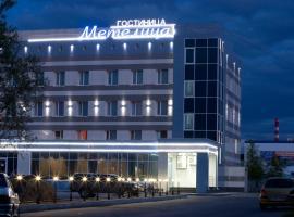 Отель Метелица, отель в Сургуте