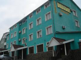 Изумруд, отель в Ужгороде
