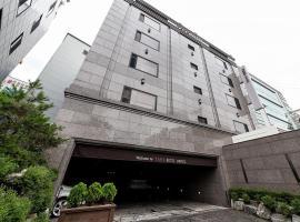 Tara Hotel, hotel near Bongeunsa Temple, Seoul