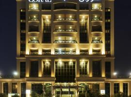 Coral Dubai Deira Hotel, hotel near Al Rigga Metro Station, Dubai