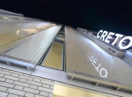 Creto Hotel Myeongdong, hotel in Seoul