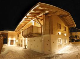 Apartment Sammerhof, hotel in Freyung