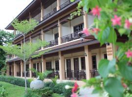 Kanlaya Park, hotel near Santiburi Beach Resort ,Golf and Spa, Mae Nam