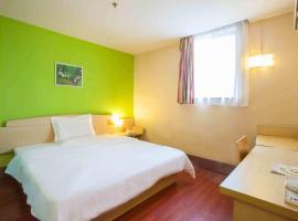 7Days Inn Taizhou Nantong Road Zhongjia、Taizhouのホテル