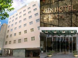 Himeji Green Hotel Tatemachi, hotel in Himeji
