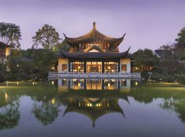 Four Seasons Hotel Hangzhou at West Lake, hotel in Hangzhou