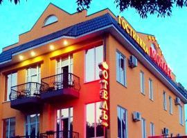 Hotel Monarkh, отель в Ессентуках