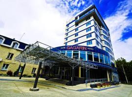 Отель Гагарин, отель в Южно-Сахалинске