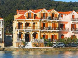 Hotel Aggelos Kefalonia, hotel near Minies Beach, Argostoli