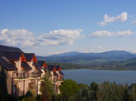 Ośrodek Wypoczynkowy Nad Jeziorem – hotel w Żywcu
