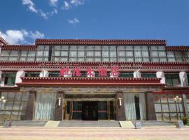 Lhasa Chaoyang Grand Hotel, hotel in Lhasa
