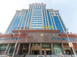 JI Hotel Wuhan Guanggu Plaza, hotel in Wuhan