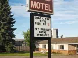 Northlander Motel, отель в городе Су-Сент-Мари