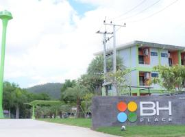 BH Place Apartment, hotel in Kanchanaburi City