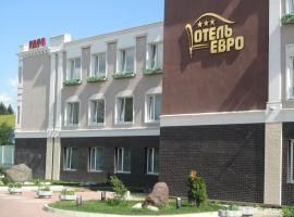 Отель Евро, отель в Кирове