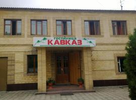 Кавказ Гостиница, отель в Грозном