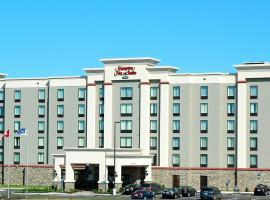 Hampton Inn & Suites by Hilton Moncton, hotel em Moncton