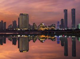 Shangri-La Hotel,Nanchang, отель в городе Наньчан