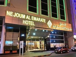 Nejoum Al Emarat, hotel near Sharjah Golf and Shooting Club, Sharjah