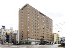 Daiwa Roynet Hotel Toyama, hotel in Toyama