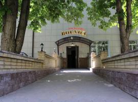 Voskhod, отель в Ставрополе