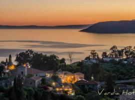 Vardia Hotel, отель в городе Кардамили