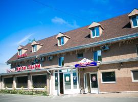 Dialog Hotel, hotel in Nakhodka