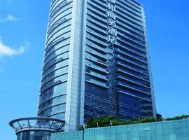 Yihe Hotel Ouzhuang, hotel in Guangzhou