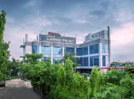 Hotel Ganpati Palace, hotel in Mathura