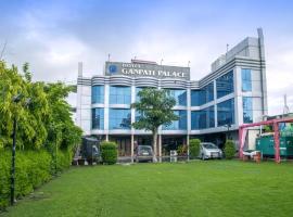 Hotel Ganpati Palace, accessible hotel in Mathura