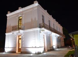 Hotel El Recreo, hotel in General Roca