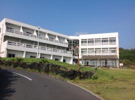 Marine Plaza Y's Dream, hotel in Oshima