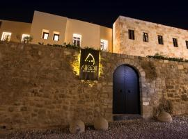 Allegory Boutique Hotel, hotel in Rhodes Town