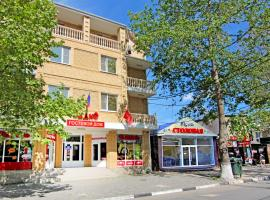 Sadko na Astrakhanskoy, hotel near Gorgippiya Anapa Archeological Museum, Anapa