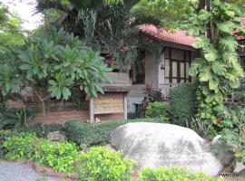 The Old Palace Resort Klong Sa Bua, hotel en Phra Nakhon Si Ayutthaya