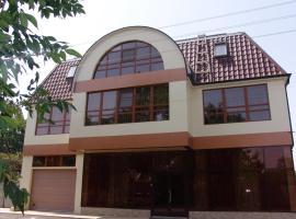Отель Жемчужина, отель в Ессентуках