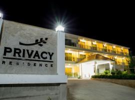 ไพรเวซี่ เรสซิเดนท์ ลพบุรี โรงแรมในลพบุรี