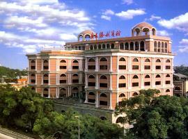 Guangdong Victory Hotel, hotel near Shangxiajiu Pedestrian Street, Guangzhou