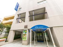 パールホテル太田、太田市のホテル