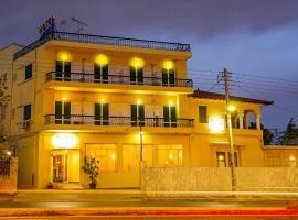 Aegli Hotel, hotel in Athens