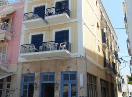 Hotel Avra, hotel din Aegina