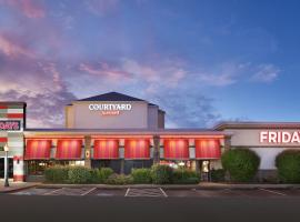 Courtyard Chicago Midway Airport, hotel near Midway International Airport - MDW,