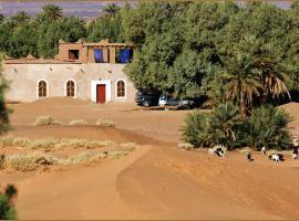 Casa Juan, country house in Tagounite