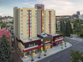 Fairfield Inn & Suites by Marriott Calgary Downtown, hotel in Calgary